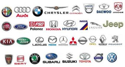 Яку марку автомобіля вибрати