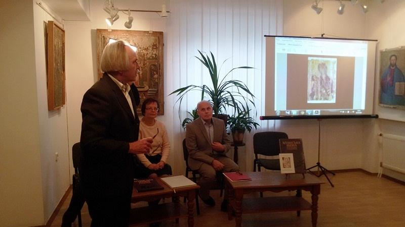 Презентація унікального видання «Холмська ікона Богородиці з Емануїлом»