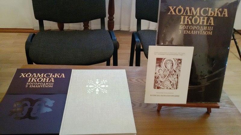 Книга про Холмську ікону Богородиці з Емануїлом