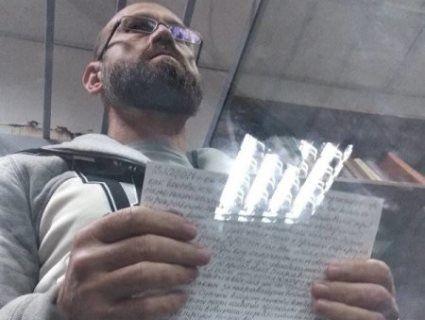 Що сказав після року мовчанки напарник Зайцевої по лаві підсудних (документ)