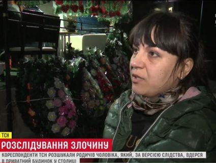 Загиблий грабіжник, який з напарником напав на дім судді у Києві, - АТОшник