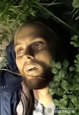 Пограбування на Печерську