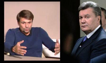Руслан Бошіров та Віктор Янукович