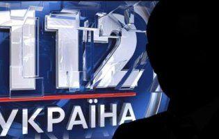 Депутати проголосували за санкції проти «ригівських» телеканалів