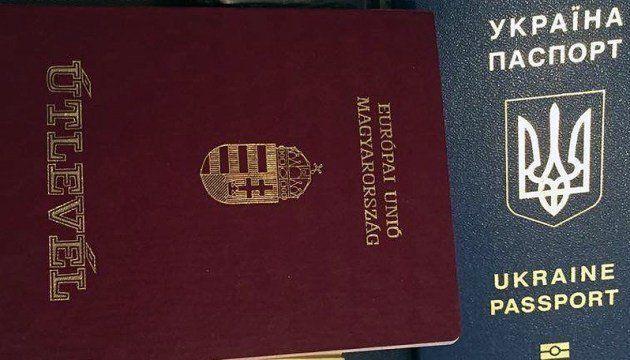 Закарпатців за паспорти Угорщини депортуватимуть з України?
