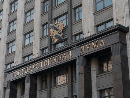 В Росії впровадять обов'язкове читання молитов на засіданнях Держдуми
