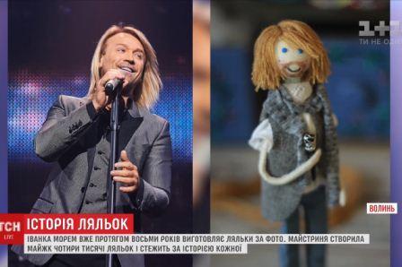 Лялька Олега Винника від майстрині з Луцька Іванки Морем