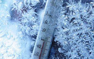 Синоптики здивували погодою на Новий рік