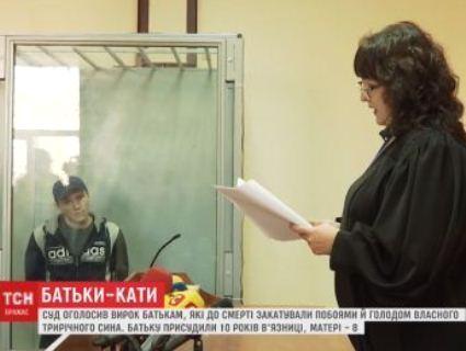 У Харкові після смерті трирічного малюка під суд пішли батьки-кати і керівники соцслужб