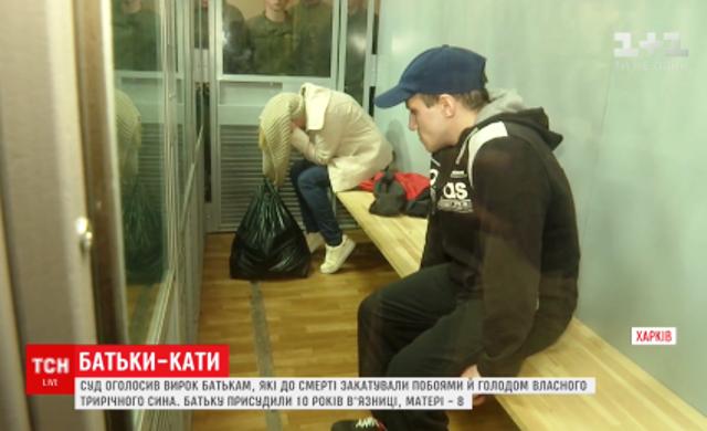 У Харкові засудили батьків які довели дитину до смерті
