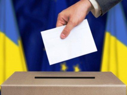 Новий рекорд в політиці: в Україні майже 100 кандидатів в президенти