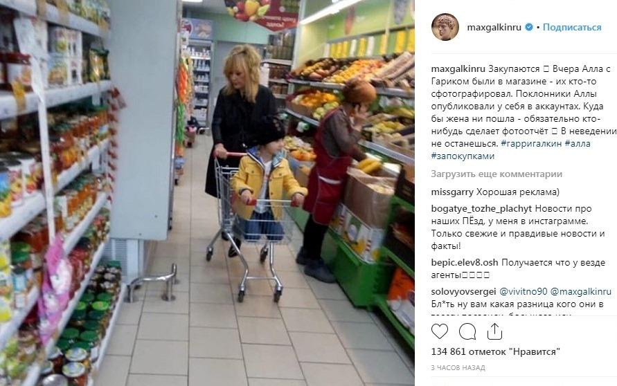 Фото у Instagram Максима Галкіна фото 1