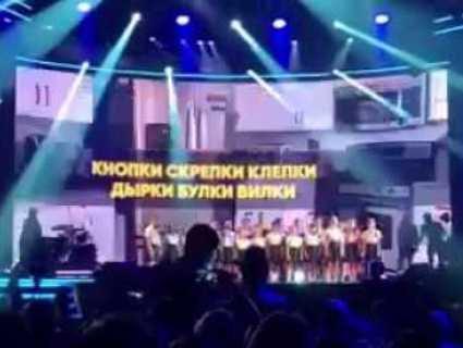 Аби розважити податківців, дитячий хор в Росії заспівав «Владимирский централ» (відео)