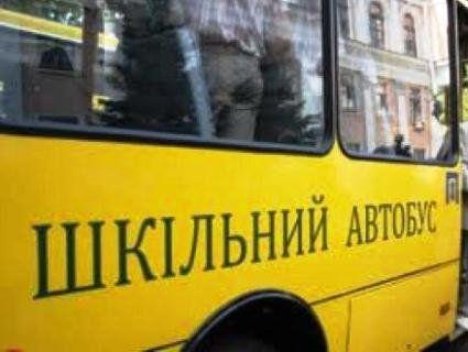 Волинських дітей возитиме шість новеньких шкільних автобусів