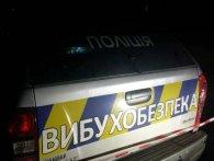 На 40-вому у Луцьку повідомили про вибухівку під  бусом