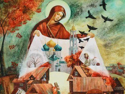Що не можна робити на Покрову Пресвятої Богородиці