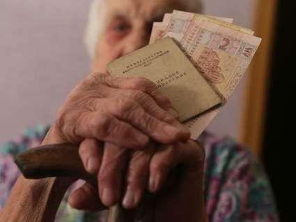 Мінсоцполітики виплачуватиме пенсії по-новому