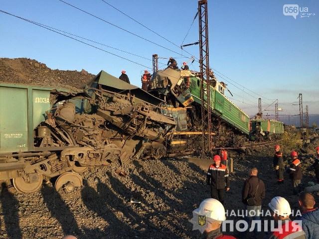 Аварія потягів у Кривому Розі 16.10.2018