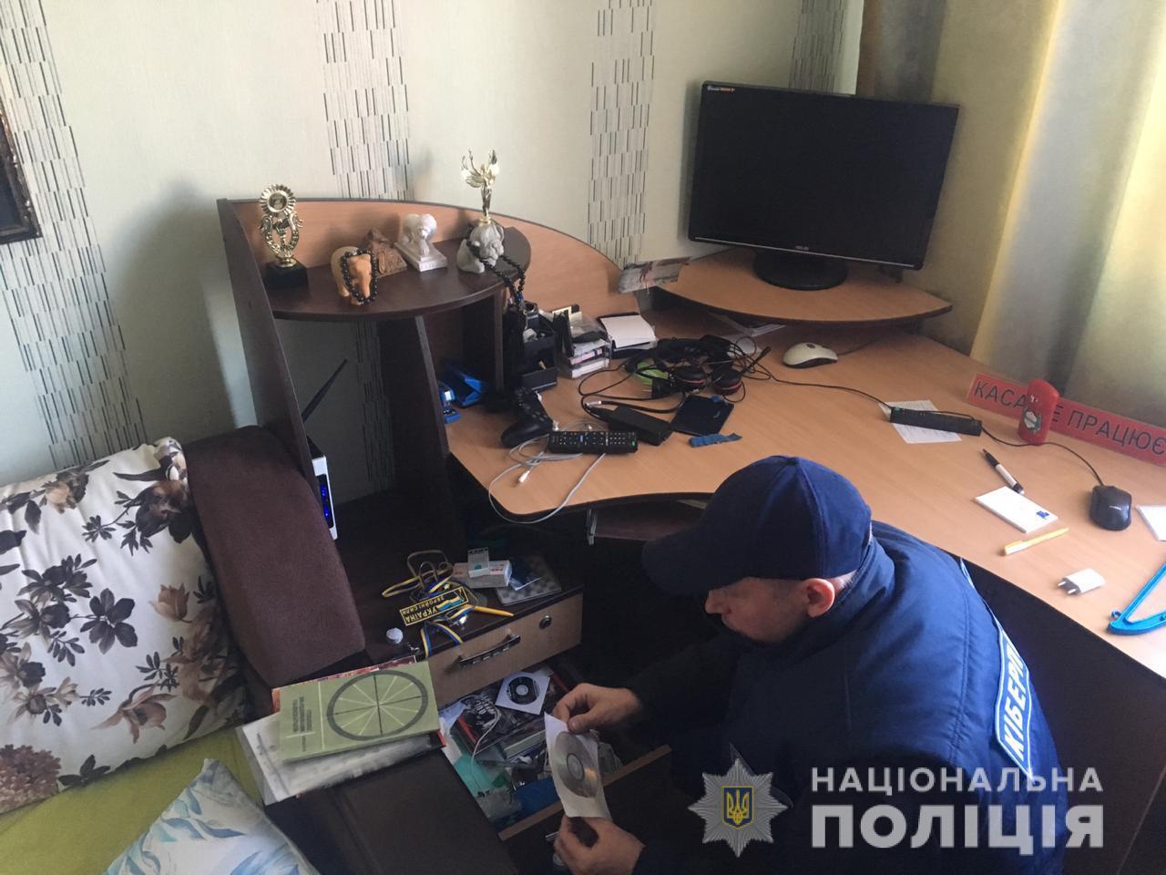 Кіберполіція - обшук у Києві