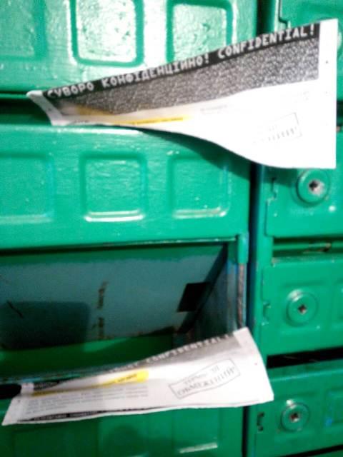 Липова виграшна акція в поштових скриньках у Луцьку
