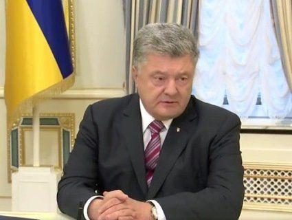 Порошенко про масове вбивство в Керчі: «Де б не гинули українці – це трагедія»