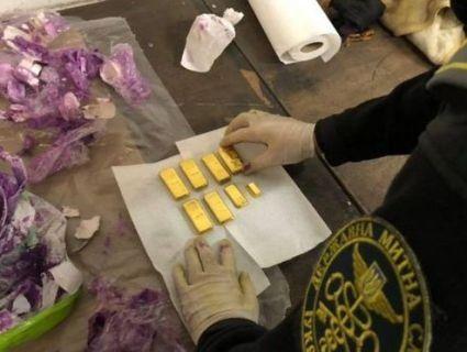 Британка відправила поштою до Львова золоті злитки