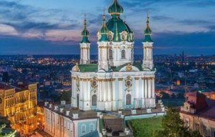Андріївську церкву у Києві подарували Вселенському патріархату