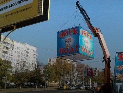 Реклама-убивця загрожує лучанам