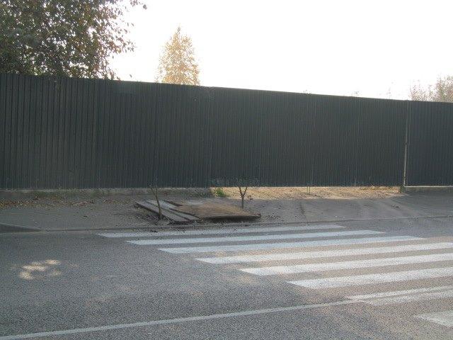 У Луцьку на вулиці Гнідавській провалився асфальт фото 1