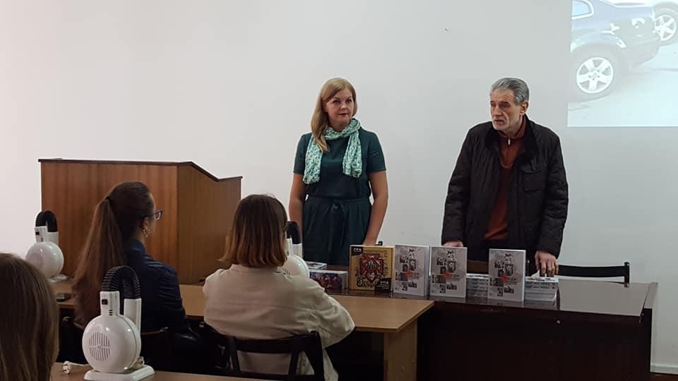 Олена Халімон та Ігор Чайка