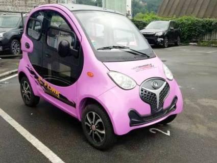 Електромобіль можна придбати лише за 4 тисячі доларів