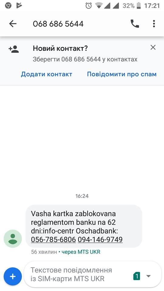 депутат Анна Мовяк