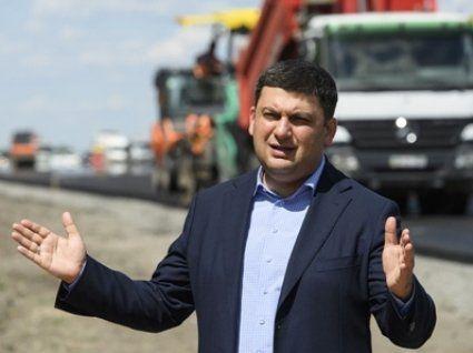 Гройсман похвалився відремонтованими дорогами