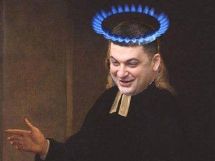 Флеш-моб від українців новим тарифам на газ