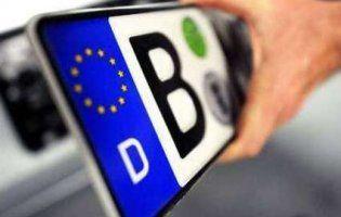 Оштрафованого власника «євробляхи» виправдали в суді