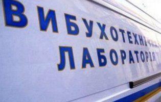 Лучан налякало «замінування» банку