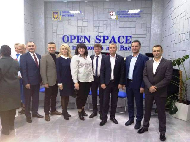 Центр з надання адмінпослуг Open Space у Нововолинську