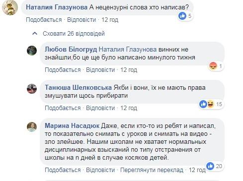 Березівська ЗОШ, Радехівського р-н, Львівської обл