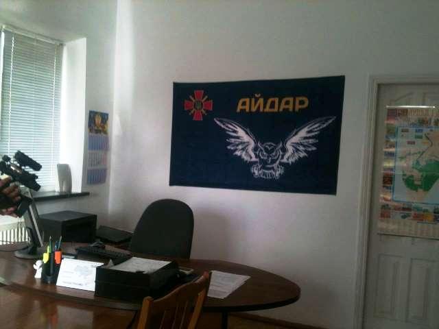 Центр кризової допомоги бійцям АТО у Луцьку фото 1
