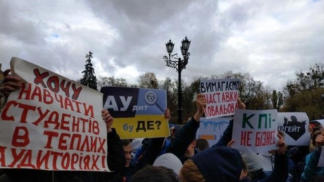 Мітинг студентів Київського політехнічного інституту 25.10.2018