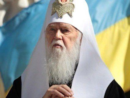 Філарет озвучив, яку назву матиме єдина помісна православна церква в Україні