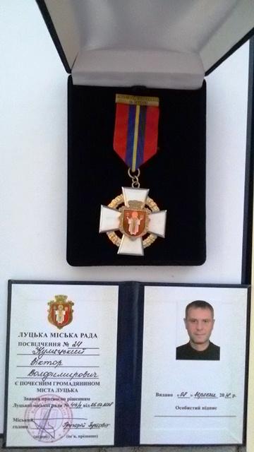 Віктор Кумецький боєць Айдару нагороди