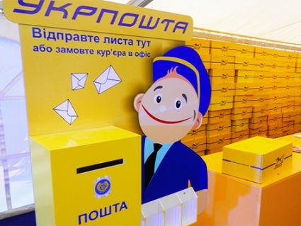 З 1 січня 2019 року «Укрпошта» припиняє доставку пенсій
