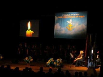 У Луцьку вшанували бійців, котрі загинули у російсько-українській війні (фото)