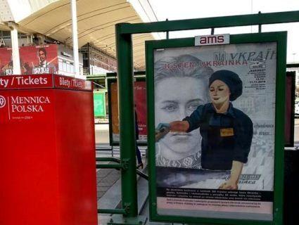 У столиці Польщі з'явилися принизливі постери про українок (фото)