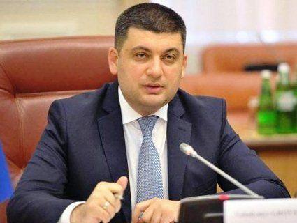 Володимир Гройсман пояснив процес монетизації субсидій