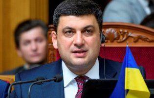 Якби не підвищили цін на газ, Україна стала б банкрутом