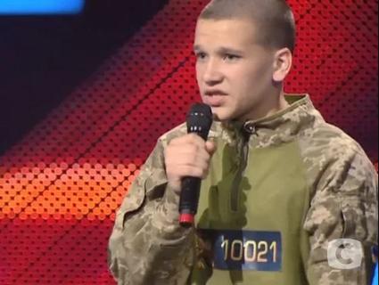 Хлопчисько, який у 13 утік на передову в зону АТО, підкорив суддів «Х-фактору» патріотичним репом (відео)