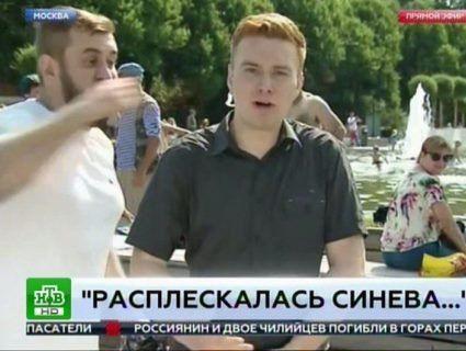 У Росії наклав на себе руки журналіст, який був об'єктом насмішок в YouTube