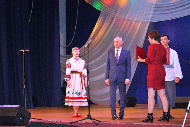 Нагородження працівників соціальної сфери у Палаці культури міста Луцька фото 3